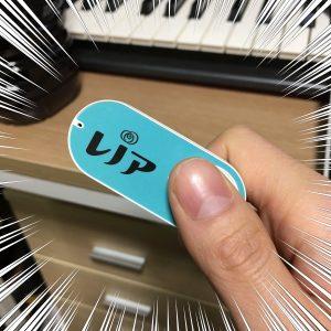 1プッシュで商品が即届く「Amazon Dash Button」を設置してみた
