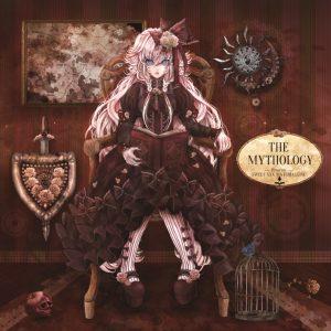 同人活動4年目なので音源紹介するよVol,1「THE MYTHOLOGY」(全曲試聴あり)